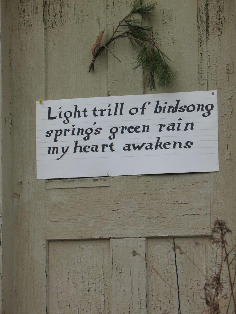 street Poem, 2013